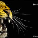 Locarno: un leopardo animato