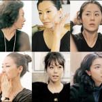 Corea del Sud con glamour: intervista a E. J-yong