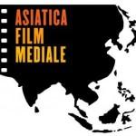 SISMOGRAFO/ Asiatica, il cinema asiatico dal 12 al 22 ottobre a Roma