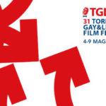 TGLFF 2016-ricerca e desiderio per un cinema dell'alterità